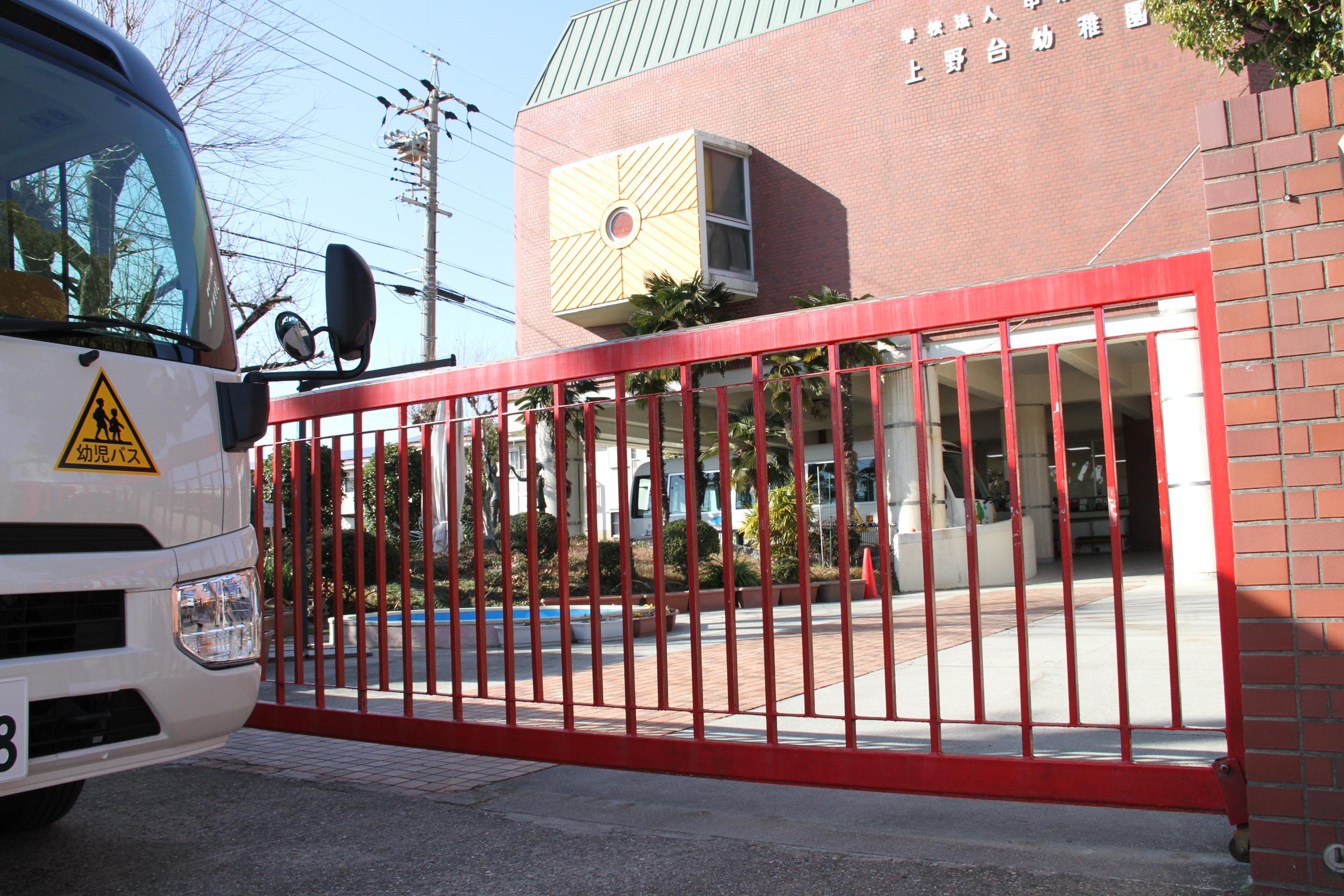 上野台幼稚園正門