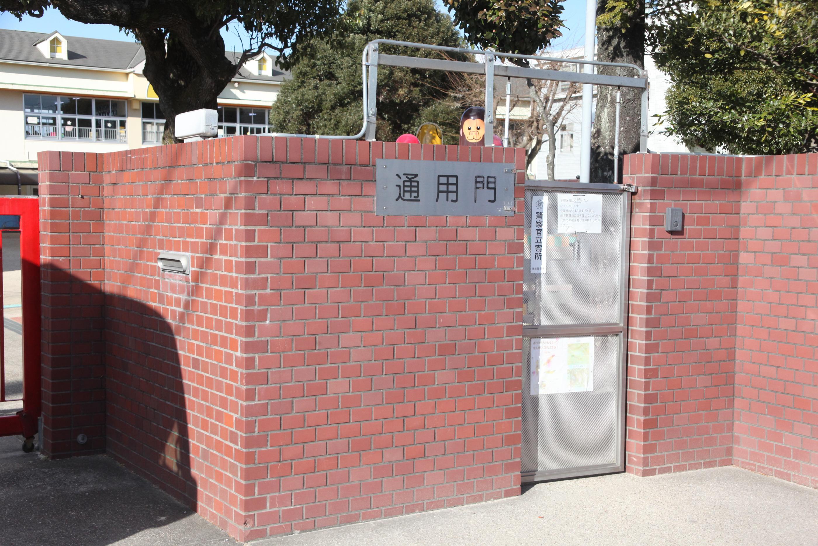 上野台幼稚園通用門