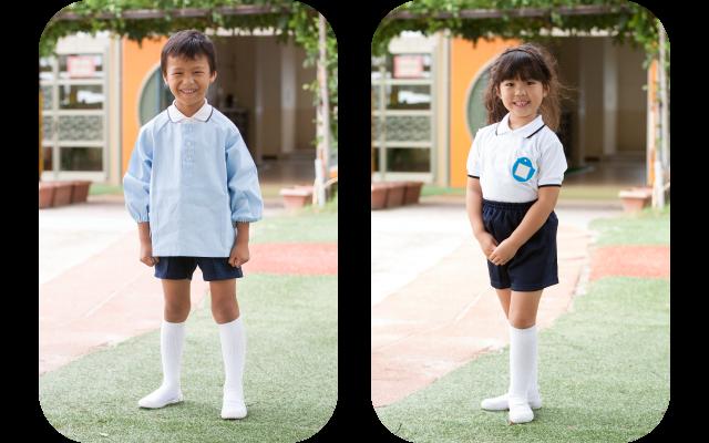 上野台幼稚園体操服